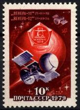 Russia 1979 SG#4867 VENERA i voli a Venere Gomma integra, non linguellato#D54668