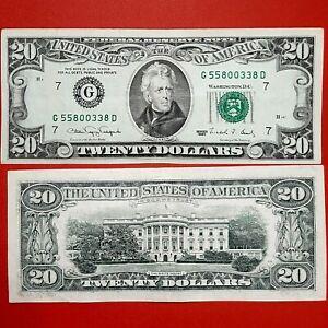 1990 $20  VINTAGE Bill MISPRINT ERRORS, REPEATER SERIAL# 4 PAIRS OF 55 88 00 33