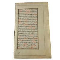 Large Antique Qu'ran Koran Manuscript Leaf Handwritten Page - Ca 1500-1800 AD