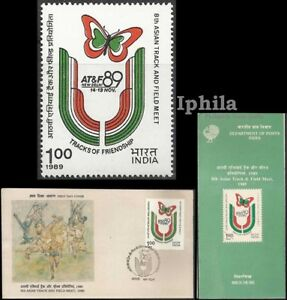 Butterfly Symbol of Asian Athletic Meet FDC & Folder Butterflies Insects India