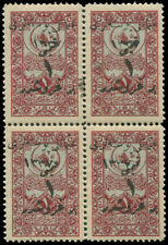 Turkey:ANKARA GOVERNMENT(ANATOLIA-TURKEY in ASIA) postage stamp-ISFILA cat.#1039
