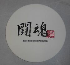 Antonio Inoki Saka-Bar Tokyo Japan Drink Coaster WWE IGF New Japan Pro Wrestling