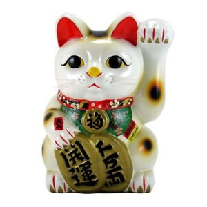 "Japanese 13"" Tall Welcome Lucky Maneki Neko Cat Figurine/ Coin Bank"