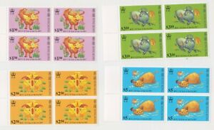 """HONG KONG, 1997, """"YEAR OF OX"""" BLOCK OF 4 STAMP SETS, MINT NH FRESH CONDITION"""