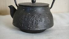 RARE AUTHENTIC ANTIQUE CHINESE IRON TEAPOT 18th CENTURY SIGNED AND POEMS