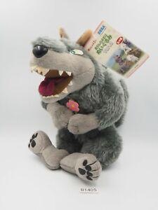 "One Stormy Night B1405 Arashi Yoru Ni GABU Wolf SEGA 2006 Plush 8"" Toy TAG Doll"