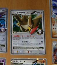 POKEMON JAPANESE CARD HOLO CARTE 081/100 ETOURAPTOR LV.X 1ST 1ED JAPAN NM