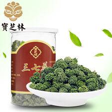 Herbal Tea Pseudo-Ginseng Snacks China Food Sanqi 宝芝林 田七花 茶 云南文山三七花 四年生三七花100g/罐