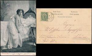 TURKEY - SMYRNE 1904, FRENCH LEVANT NICE POSTCARD TO ATHENS - GREECE.   #K185
