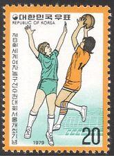 Corea 1979 campeonatos de baloncesto para mujer de mundo/Deportes/juegos 1v (n24587)