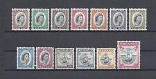GRENADA 1953-59 SG 192/204 MINT Cat £60