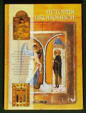 BOOK History of Russian Icon Painting 6th-20th century medieval art research