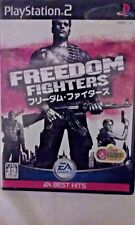 PS2 Freedom Fighters (EA Best Hits) Japan