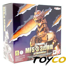 Godzilla S.H.Monsterarts MFS-3 Mechagodzilla Type-3 Kiryu Shinagawa Final Battle