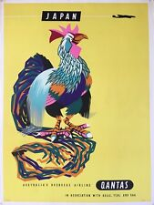 Original Qantas 1950s Japan travel poster –Rooster by Harry Rogers – untrimmed