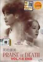 Korean Drama DVD Praise Of Death Vol.1-6 End (2018) English Subtitle Free Ship