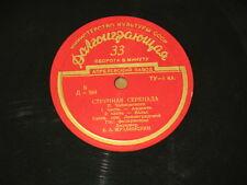 """EVGENY MRAVINSKY cond. - TCHAIKOVSKY: String Serenade   EXTRA RARE Rus 10"""" LP"""