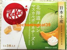 Nestle Kit Kat Chocolate Hokkaido Melon including Mascarpone Cheese 1 box JAPAN