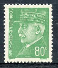 STAMP / TIMBRE FRANCE NEUF N° 513 ** PETAIN