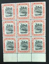 MOMEN: BRUNEI SG #90 1947 BLOCK MINT OG NH £171++ LOT #287