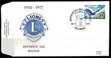 Belgium obp 1849 - LIONS INTERNATIONAL - 1977 - FDC WELLE