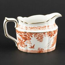 """3.5"""" Creamer 
