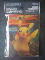 Pokemon center JAPAN -  Pikachu Eevee Munch The scream - Mini Card Binder