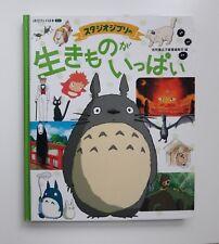 Anime Studio Ghibli Stars Book (Totoro, Ponyo, Kiki, Spirited Away) - NEW