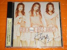 MusicCD4U - Autograph Vivian Chow Chou cd Zhou Hui Min 周慧敏-離開憂愁的習慣親筆簽名版
