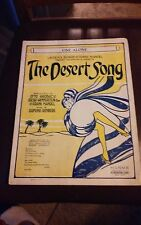 ONE ALONE SHEET MUSIC COPYRIGHT 1926
