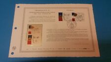 FRANCE DOCUMENT ARTISTIQUE YVERT 2142A PHILEXFRANCE 82 PARIS 1981  L723