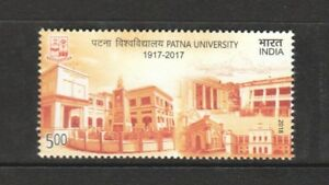 INDIA 2018 PATNA UNIVERSITY EDUCATION COMP. SET OF 1 STAMP IN MINT MNH UNUSED