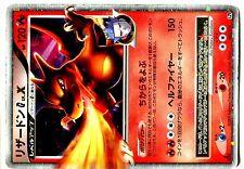 POKEMON JAPANESE HOLO N° 002/016 CHARIZARD DRACAUFEU LV.X 1ed 120 HP Pt (A)