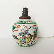 Vintage Chinese Oriental Hand-Painted Pictorial Emperor on Horse Ceramic Lamp
