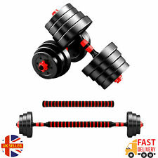 FITNESS WEIGHTS DUMBBELLS BARBELL DUMBBELL BODY BUILDING WEIGHT LIFTING SET 30KG