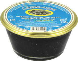Black Russian Caviar Malossol 113 G (4 OZ) Christmas & New Year   Free Shipping!