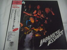 VENOM-Japanese Assault JAPAN 1st.Press w/OBI PROMO WHITE LABEL NWOBHM Mestallica