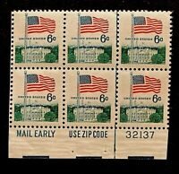 US Stamps, Scott #1338D 6c block of 6 with selvage. XF M/NH Post Office fresh