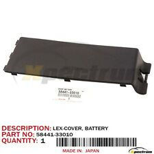 07-12 LEXUS ES350 3.5L 2GRFE FACTORY OEM 58441-33010 BATTERY SERVICE HOLE COVER
