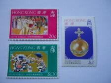 Hong Kong QEII 1977 SG361-3 2c-$2 MNH Silver Jubilee