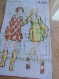 Cross Stitch Card Kit - Happy Birthday?   (538b)