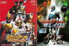 Masked Rider Blade (Vol. 1-49 End + Movie) DVD English Sub _All Region Box Set
