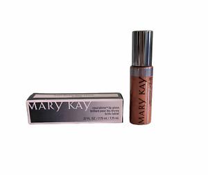 Mary Kay Nourishine Lip Gloss Sweet Raisin Discontinued Shade New In Box