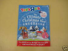 Hong Kong TOYS R US Christmas 2008 Toy Catalog