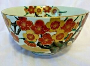 """JAPANESE TEA BOWL HAND PAINTED in GOLD AND RED FLOWERS, 7"""" Tall, 4"""" Tall, c.1950"""