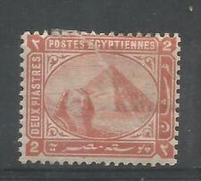 EGYPTE   YT n° 42 Neuf ★ /  Mint Hinged 1893