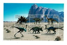 VINTAGE CLASSICS - MALDIVES 9914 - Dinosaurs - Sheet of 6 Stamps - MNH