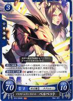 Fire Emblem 0 Cipher B18-056HN Awakening Trading Card Game TCG Panne (Velvet)