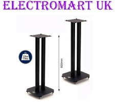 ATLAS LOUDSPEAKER SPEAKER STANDS BLACK HEIGHT 60CM 600MM
