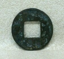 Antique Chinese Han Dynasty Bronze Cash Coin (206 BC - 220 AD)